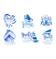 yacht club logo collection sailing sports vector image vector image
