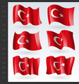 3d waving flag turkey isolated on white vector image vector image