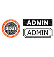 admin distress seal stamp with notches and start