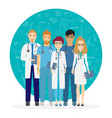doctors team of medical workers on a background vector image