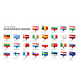 flags european union vector image vector image