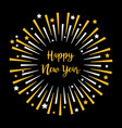 happy new year festive fireworks decoration star vector image