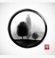landscape with trees in fog hand drawn with ink in vector image vector image