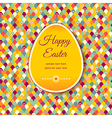 pattern easter banner vector image vector image