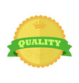 top quality gold vintage custom badge emblem vector image