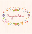 Congratulation Bright and stylish text on a strip vector image