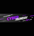 cyber monday discount sale concept inscription vector image vector image
