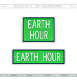 earth hour stylized car license plate top view vector image