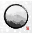 mountains with forest trees in fog in black enso vector image vector image