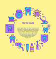 teeth care round concept poster in colored line vector image vector image