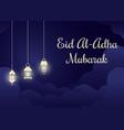 eid al adha mubarak - muslim holiday greeting card vector image vector image