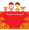 chinese new year border with children and dog vector image