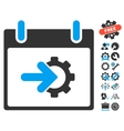 Cog Integration Calendar Day Icon With vector image vector image