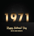 decorative national day background 1011 vector image