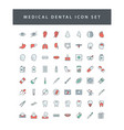 medical dental icon set with filled outline style vector image