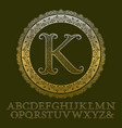 patterned gold letters with initial monogram vector image vector image