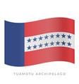 tuamotu archipelago waving flag icon vector image vector image