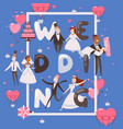 wedding typographic poster vector image