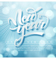 blue happy new year text hand drawn lettering vector image vector image