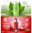 digital red and green glass cosmetic vector image vector image
