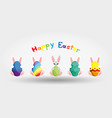 easter bunny with egg icon vector image