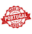 made in portugal round seal vector image vector image