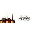 ramadan kareem muslim religion holy month flat vector image vector image