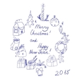 Set of symbols Christmas and winter vector image vector image