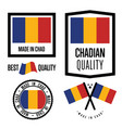 chad quality label set for goods vector image vector image