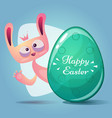 cute princess rabbit happy easter vector image vector image