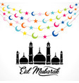 happy eid mubarak greeting design vector image