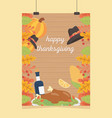 happy thanksgiving celebration poster hanging vector image vector image