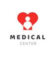 medical diagnostic center or clinic logo design vector image vector image