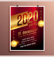 new year party celebration flyer template design vector image