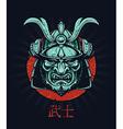 Samurai Mask 2 vector image
