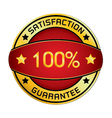Satisfaction Guarantee Logo isolated on white vector image