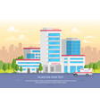 city hospital with place for text - modern vector image vector image