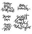 shana tova hand drawn lettering vector image