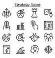 strategy icon set in thin line style vector image vector image