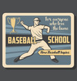 baseball player ball trophy cup sport school vector image vector image