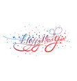happy new year celebration lettering typography vector image