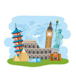 international place travel destination vector image vector image