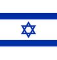 israeli flag flat layout vector image