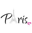 paris background vector image vector image
