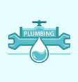 plumbing symbol with pipe and wrench vector image vector image