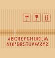 cargo cardboard box icon sign set fragile keep vector image vector image