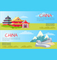 china two pictures set of houses and great wall vector image