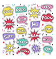 text patch stickers speech comic funny text patch vector image vector image