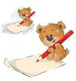 a brown teddy bear holding vector image