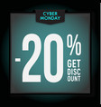 20 percent off holiday discount cyber monday vector image vector image